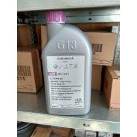Купить Антифриз (Готовая смесь: -35С) 1.5л G A13774M2 в наличии в Москве